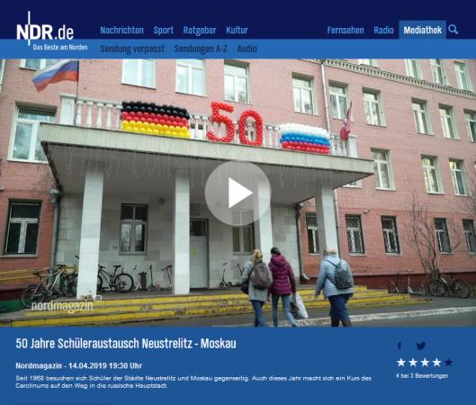 Ndr Fernsehen Berichtet über 50 Jährige Schulpartnerschaft